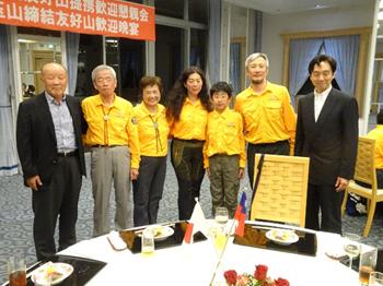 「中華民国山岳協会・富士登山ツアーを受け入れ」(2016年8月)