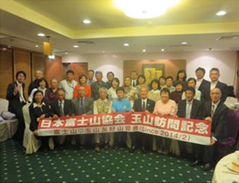 「2014富士山観光説明会in台湾」を開催 (2014年11月)