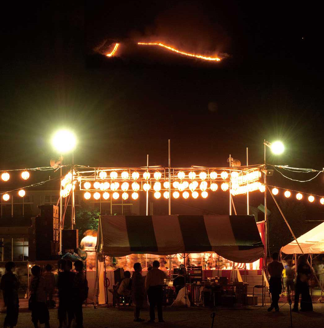 忍野八海祭り(八文字焼き)