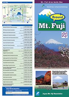 ぐるっと富士山 英語版
